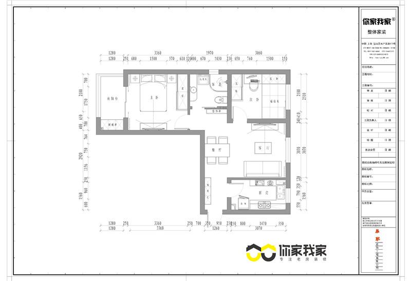 美秀路558弄17号904室(2).dwg1111(1)-Model
