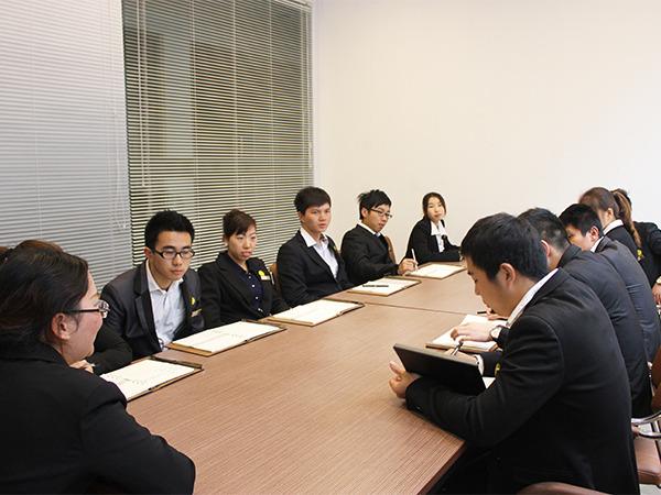 团队会议-1